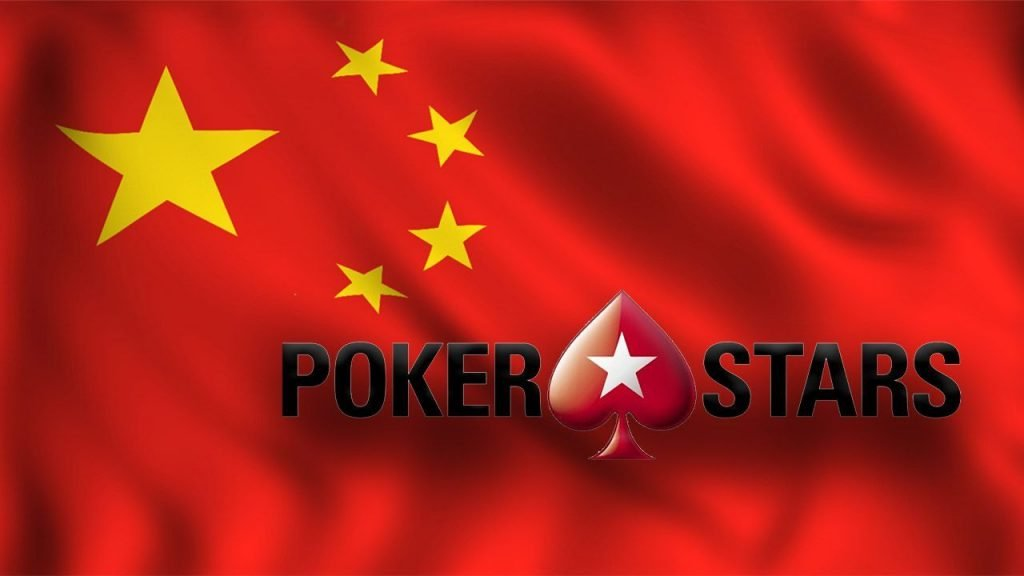 No More PokerStars in Taiwan, China, and Macau